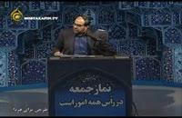 چگوارا و انقلاب اسلامی