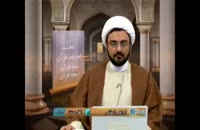 چرا شیعیان فرج امام زمان را از خدا میخواهند نه از امام؟