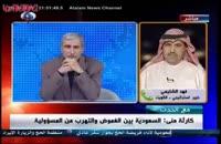 پاسخ دندان شکن مجری ایرانی به عرب