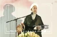 پیش بینی های امام خمینی ، امام را باور کنیم
