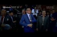 جشن محسن عرب