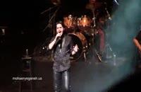 اجرای جدید محسن یگانه در دالاس با بالاترین کیفیت