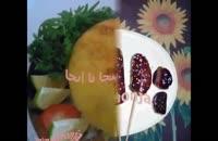 کباب بختیاری