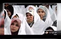 تصاویر از ازدواج جوانان در حرم مطهر امام رضا (ع) [فدایی دو ارباب]