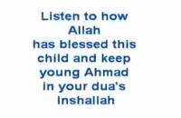 تلاوت زیبای قرآن، احمد ناجح (نوجوان روشن دل لیبیایی) [فدایی دو ارباب]