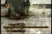 هجوم وهشیانه قوم مقول به ایران-ابهر-سلطانیه