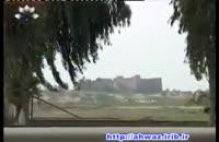 مناطق قلعه شوش