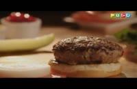 همبرگر ترکی