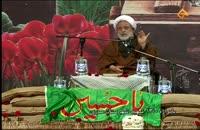 سخنرانی حجت الاسلام والمسلمین انصاریان (بخش دوّم)