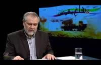 حضور دکتر عباسی در برنامه عصر، شبکه افق (قسمت ۱)