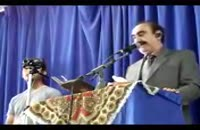 ایران من.انجمن ادبی هالو