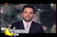 صحبت های ابتدایی احسان علیخانی در قسمت دوم ماه عسل 94