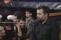 روضه شهادت حضرت امیرالمومنین علی علیه السلام - حاج محمود کریمی