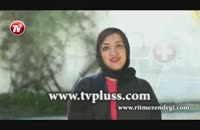 پیمان معادی:من اصغر فرهادی را به چالش سطل یخ دعوت میکنم .