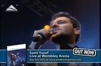 آهنگ Hasbi Rabii از سامی یوسف