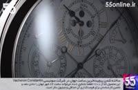 ساخته شدن پیچیده ترین ساعت جهان