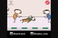 انیمیشن سوریلند نسل نو و مشارکت اجتماعی