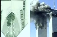 حادثه منا = حادثه برج های دو قلو در ۱۱ سپتامبر