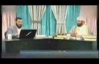 قرآنی با ۱۱۵ سوره کشف شده [فدایی دو ارباب]