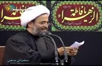 امام در آخر عمرشان نگران جریان اسلام آمریکایی بودند