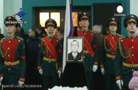 نظامی کشته شده روس در سوریه، به خاک سپرده شد