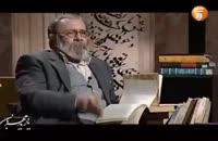 شعر خوانی : استاد محمد علی معلم دامغانی ،شعر از منوچهری