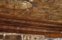 اماکن تاريخي:  خانه نصیرالملک