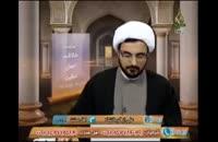 نام ائمه در قرآن--علم غیب پیامبر صلی الله علیه وآله