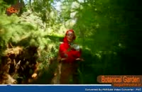باغ گیاه شناسی تهران(انگلیسی)