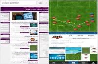 تمرین فوتبال _ فروشگاه اینترنتی کلینیک آموزش فوتبال