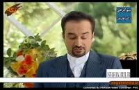 بیوگرافی دکتر ظریف مرد بزرگ ایران