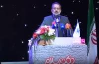 کنایه سید محمد حسینی به هاشمی رفسنجانی!