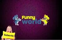 کلیپ خنده دار از حیوانات و کودکان