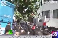 درگیری میان رای دهندگان مقابل سفارت ترکیه در توکیو