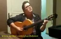 آهنگ بسیار زیبا با تكنوازی گیتار