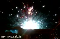 آتش بازی سپاهیان در اصفهان