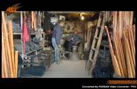 صنایع دستی: آهنگری