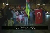 تظاهرات جمعی از جوانان ترکیه علیه توهین اردوغان به امام خامنه ای، ما همه سرباز رهبریم