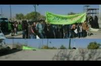 راهپیمایی روز13ابان روز استکبار ستیزی در شیرین سو