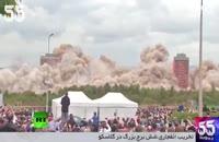 تخریب انفجاری شش برج بزرگ در شهر گلاسکو