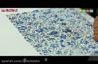 اصفهان شهر باستانی نصف جهان سپاهان