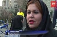 آموزش پارکور به دختران در تهران