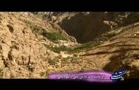 گیوه بافی در کرمانشاه