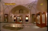 موزه سکه کرمان