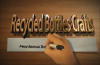 چکرز خنده دار از بطری های پلاستیکی