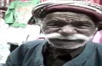 کلیپ های برتر -  سوز عاشقی این پیرمرد
