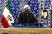 درخواست امام جمعه موقت ساری از حجاج