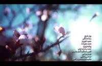 موزیک ویدئو Various Artists به نام فصل بهار 2