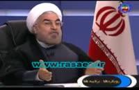 سوال از آخوندی (وزیر شهر سازی دولت یازدهم) قسمت اول | فدایی دو ارباب