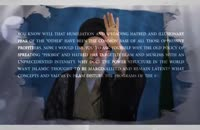 Imam Khamenei English Letter to the youth of Europe and North America